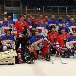 Karmas Cup 2016